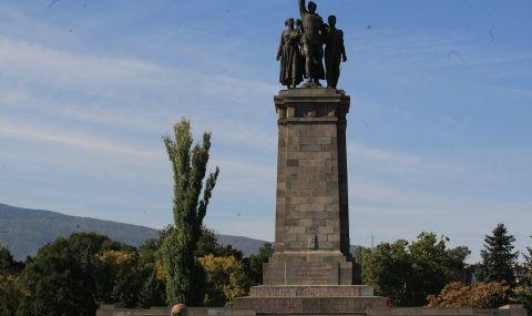 Настояват за премахване на паметника на Съветската армия в София