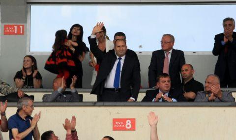 Президентът гледа финала за Купата на България