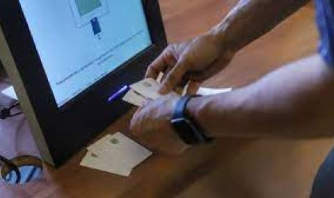 ЦИК качва на сайта си симулатор за машинно гласуване