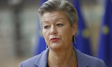 ЕС не си свърши работата в България - 1