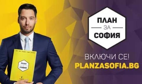 Борис Бонев е първата официална кандидатура за кмет на София