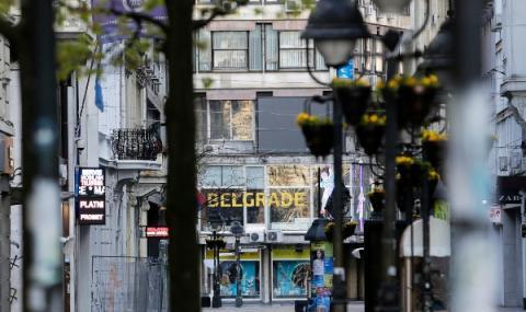 Протести на балконите в Сърбия