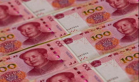 Китай ще създаде фондова борса в Пекин - 1