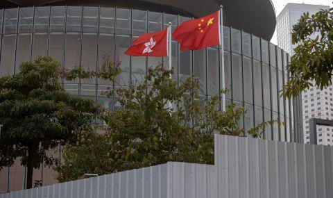 Китай: Това е американска хегемония