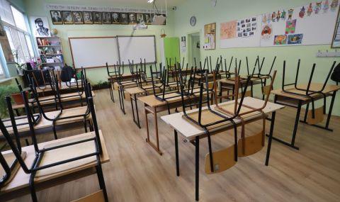 Обсъждат връщането в училище на учениците от 5 до 12 клас