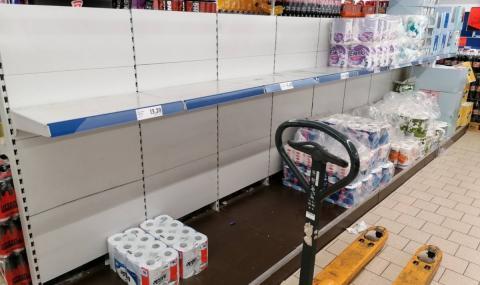 Все повече магазини затварят в Благоевград
