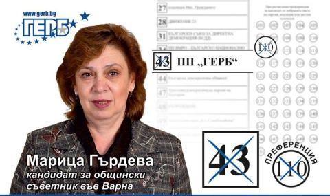 Медийната хватка на ГЕРБ във Варна - за древните професии и десетата земя