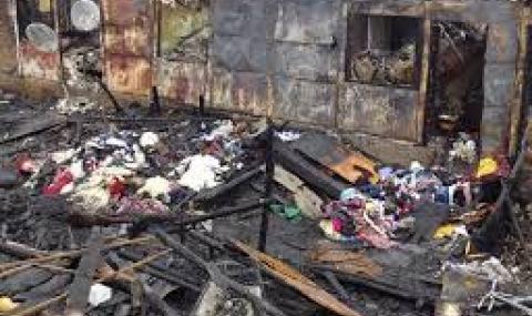 Пожар в Разлог остави 7 семейства без дом