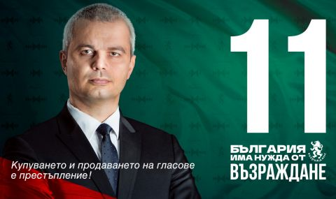 България изчезва, и то съвсем не метафорично
