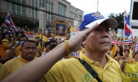 Призив за избори в Тайланд