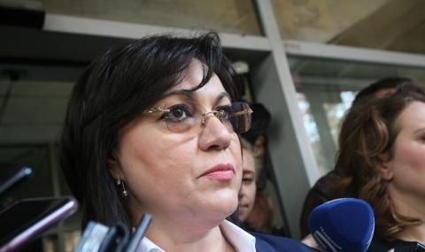 Нинова: Съдбата на БСП ще се решава само и единствено от членовете на партията
