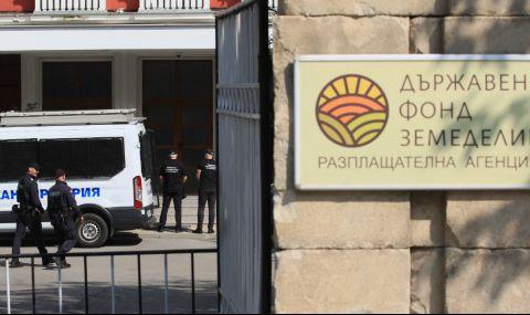 Разследват източване на евросредства от Държавен фонд