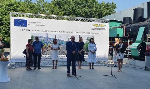 Стартира модернизацията на жп отсечката София – Волуяк