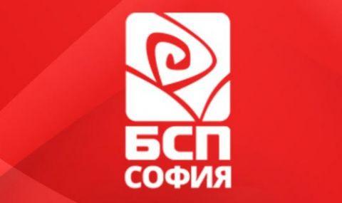 БСП – София избра предизборния си щаб за вота на 11 юли