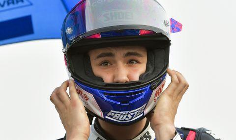 Състезател в Moto3 почина след инцидент по време на състезание