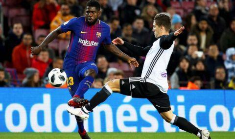 Защитник на Барселона се разплакал - 1