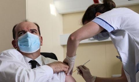 Франция: Премиерът се ваксинира с