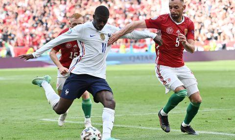 UEFA EURO 2020: Усман Дембеле е аут до края на Евро 2020 - 1
