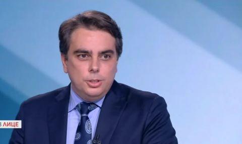 Асен Василев: Очаквам извинение от Тошко Йорданов - 1