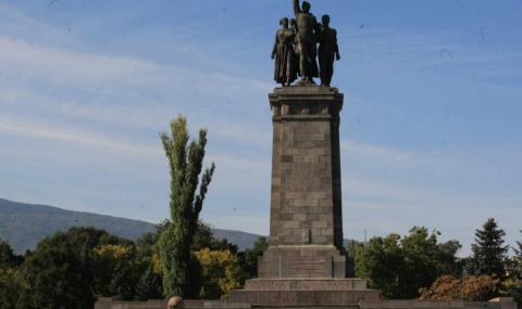 Оскверниха паметник на Съветската армия в София