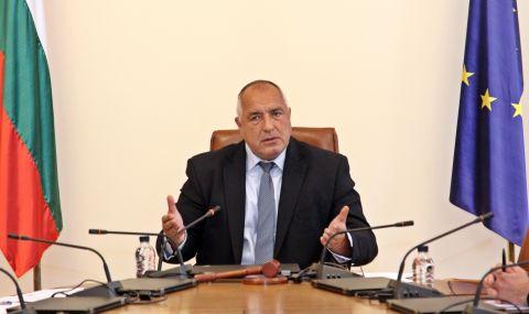 Експерт на ГЕРБ готов да разобличи Борисов?!