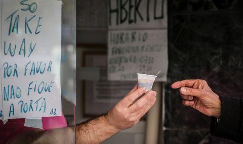 В Португалия: Ресторантите могат да работят до късно, маските на открито отпадат от септември - 1