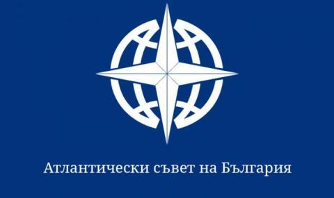 Атлантически съвет: Спрете да храните руски олигарски с български пари