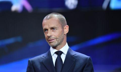 Президентът на УЕФА подкрепи формат с финална четворка в Шампионска лига