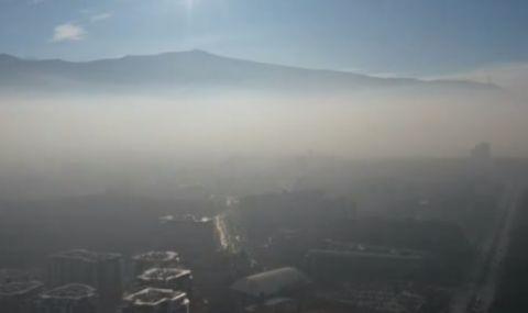 Мръсен въздух в София, Перник и Бургас