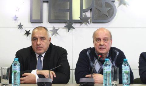 Георги Марков: Бойко да черпи – има юбилей! 20 години ползу роду!