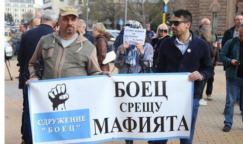 БОЕЦ със сигнал срещу Цацаров, искат отстраняването му