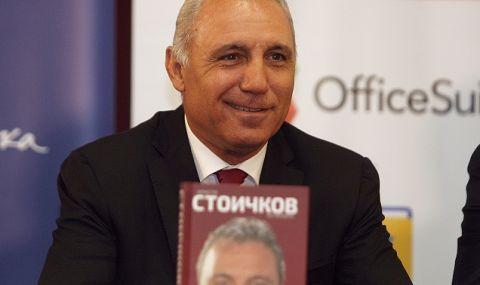 Христо Стоичков с емоционални слова в