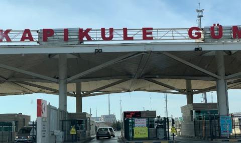 Вдигнаха забраната за влизане в България от Турция