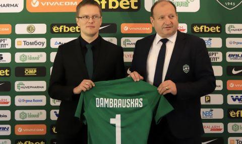 Ето колко са платили от Лудогорец за треньора Валдас Дамбраускас