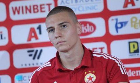 Антов: Искам да опитам и да се докажа в Италия!