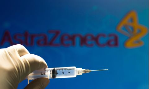 """АстраЗенека"" не успя да достави обещаните ваксини"
