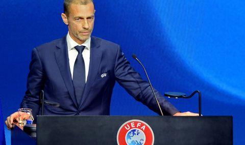 Президентът на УЕФА за отцепниците: Твърдят, че с Шампионската лига е свършено, но искат да играят там