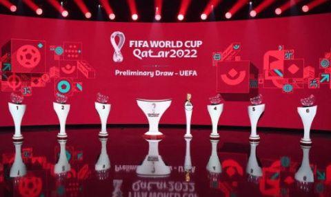 """Световните квалификации в зона """"Европа"""" продължават с пълна сила и днес - 1"""
