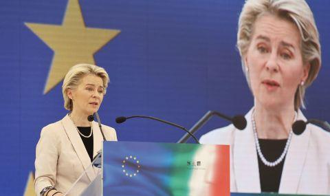 ЕС одобри плановете на голям брой страни