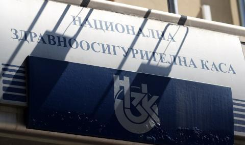 Одобриха проекта на Закон за бюджета на НЗОК за 2021 г.