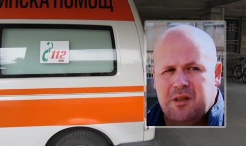 Починалият д-р Стамов е бил изпратен без защитно облекло