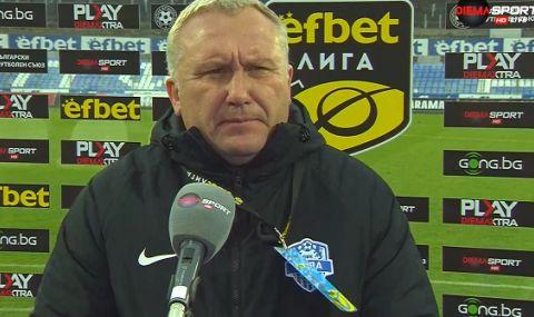 Николай Киров: Издебнахме си момента и вкарахме хубав гол