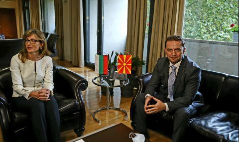 """Северна Македония може да """"спомене"""" българите в конституцията си"""