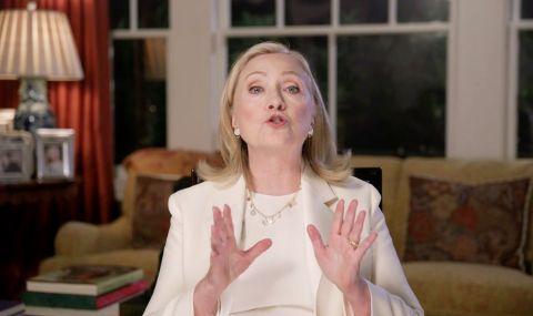 Хилъри Клинтън пише политически трилър