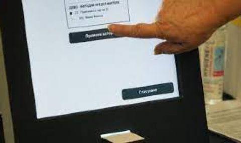 ЦИК ни показва как се гласува машинно - 1