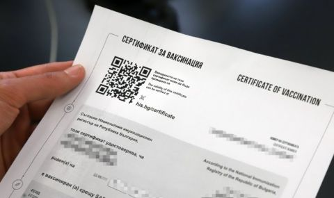 Вече издават сертификати за преболедували COVID-19