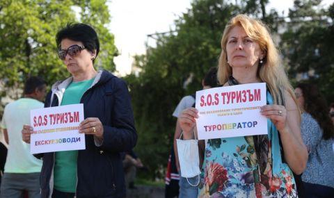 Отпускат 3 млн. лв. в подкрепа на вътрешния туризъм