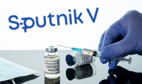 Ваксинирани българи със Спутник V: Имаме висок титър на антитела и нулеви странични ефекти