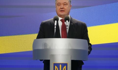 Украйна търси съюз със Сърбия