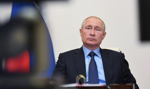 """Путин назова условието за запазване на """"руската цивилизация"""""""